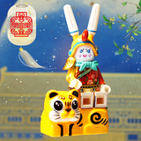 Chinese Moon Festival rabbit + tiger LYLST186