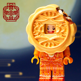 Moon cake boy LYLST181