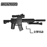 bricktroops weapon 503